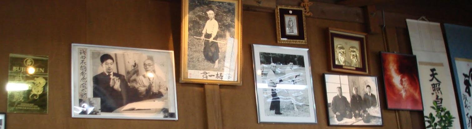 Kamidana Hombu Dojo, Japan